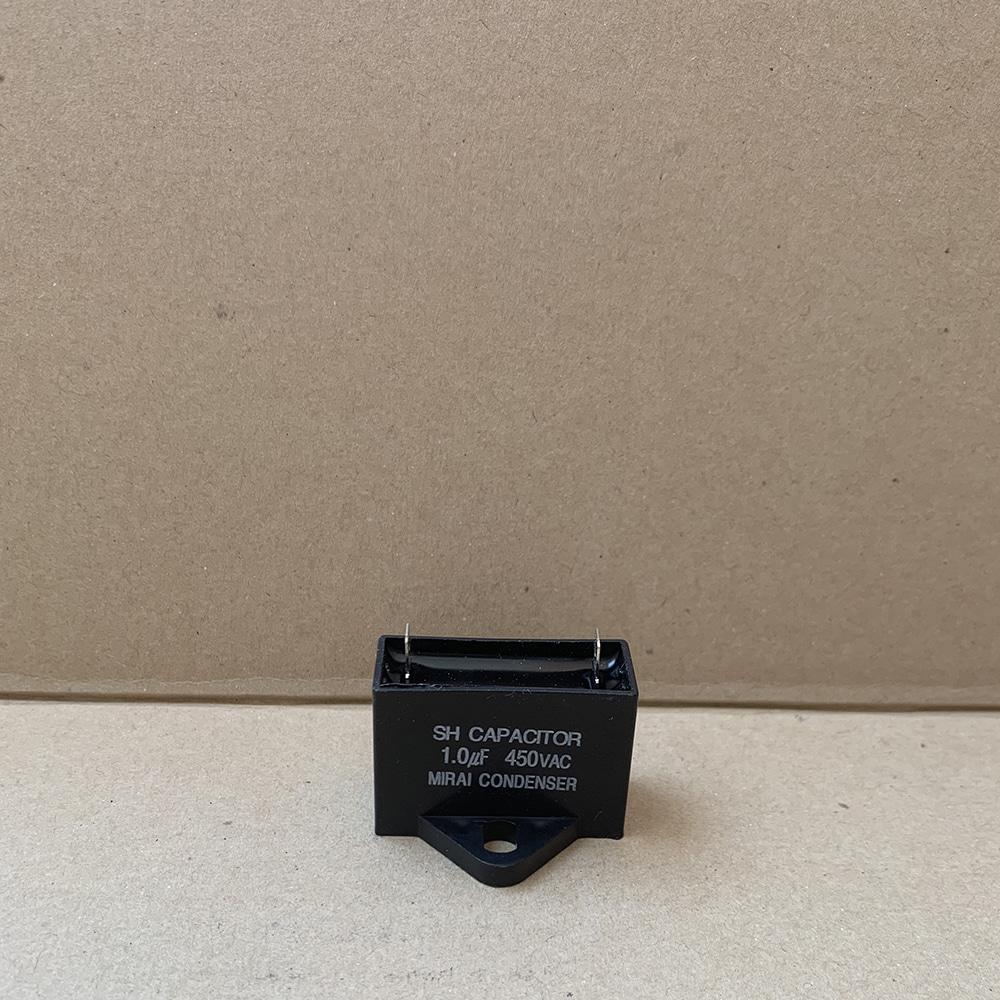 기동콘덴서,기동콘덴셔,콘덴셔,캐페시터,캐패시터,모터콘덴서,모타콘덴서,모터컨덴서,에어컨컨덴서,실외기콘덴서,모터기동용,모터,펌프콘덴서,선풍기콘덴서,세차기콘덴서,사각콘덴서,사각수지콘덴서,450VAC 1uF