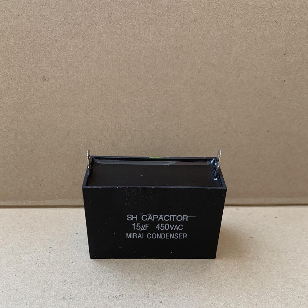 기동콘덴서,기동콘덴셔,콘덴셔,캐페시터,캐패시터,모터콘덴서,모타콘덴서,모터컨덴서,에어컨컨덴서,실외기콘덴서,모터기동용,모터,펌프콘덴서,선풍기콘덴서,세차기콘덴서,사각콘덴서,사각수지콘덴서,450VAC 15uF